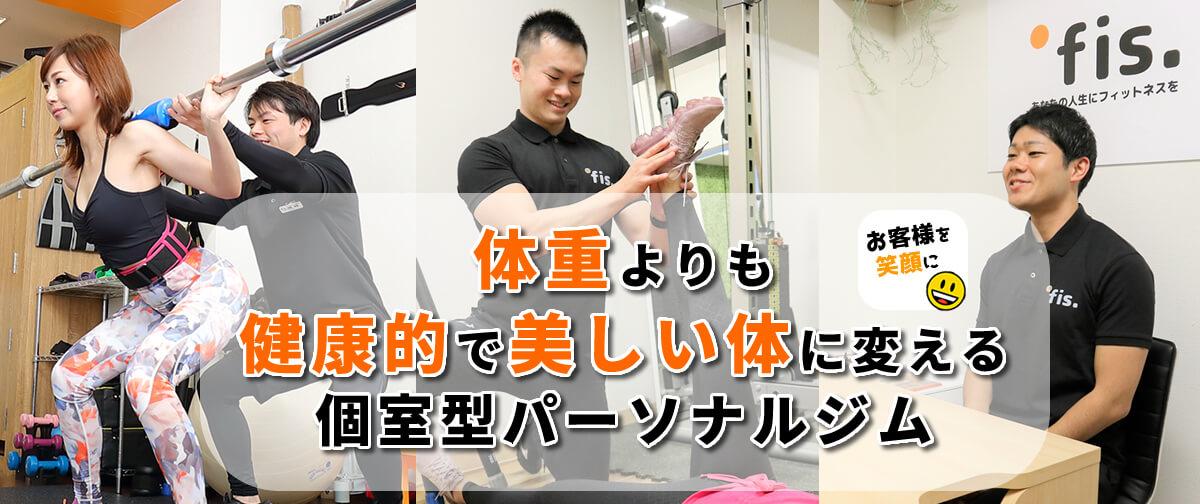 体重計の数値を下げるだけのダイエットはもう終わり!女性も男性もしっかりと筋肉をつけて健康的で美しい身体を目指す!