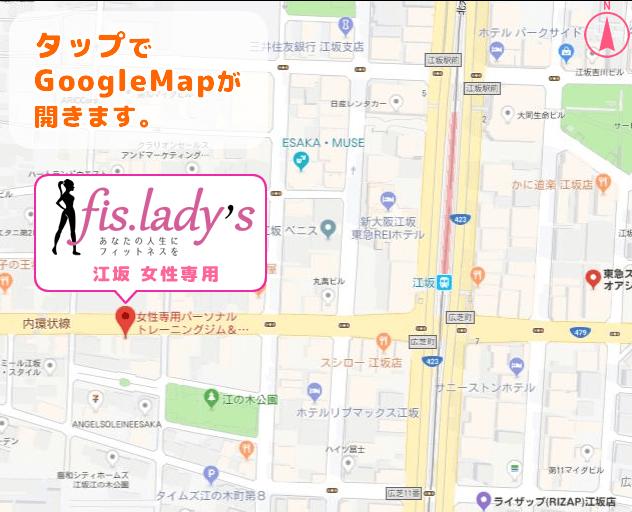 fis.lady's江坂の地図