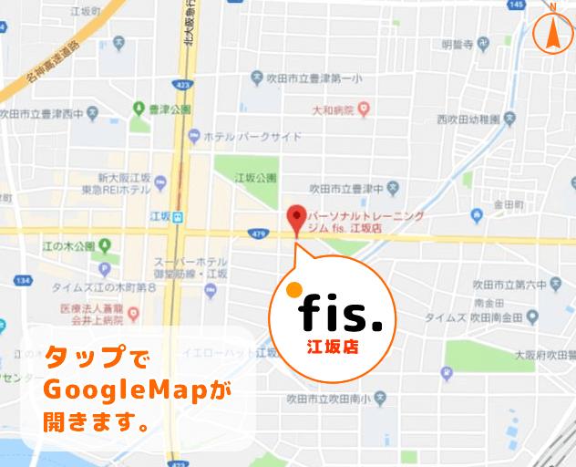 fis.江坂店【大阪】