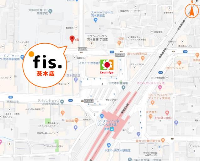 fis.茨木店へのアクセス画像