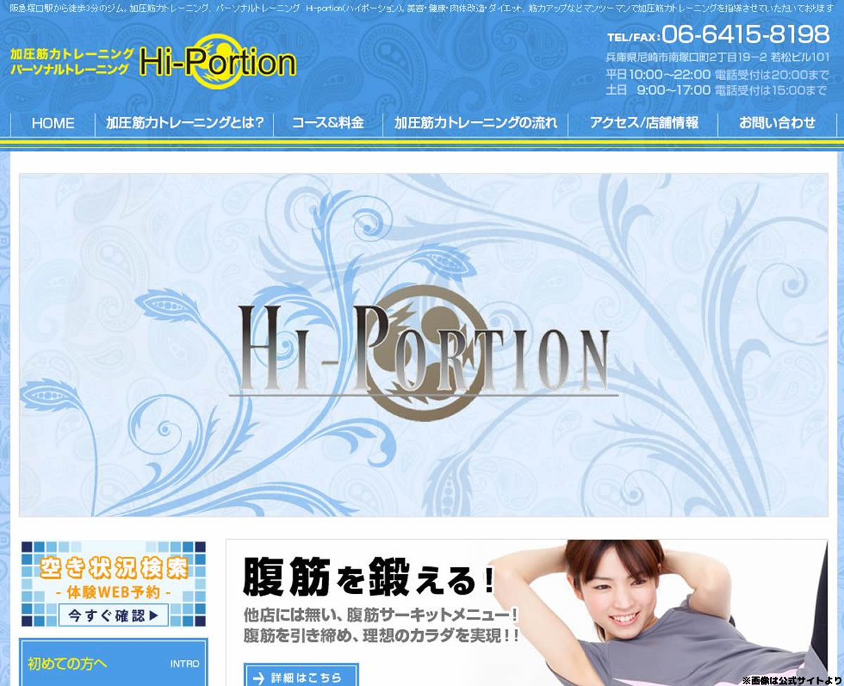 Hi-Portion