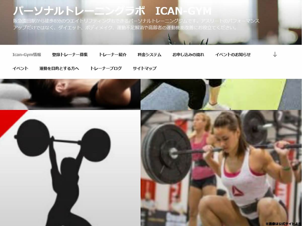 ICAN-GYM