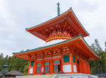 和歌山のイメージ画像
