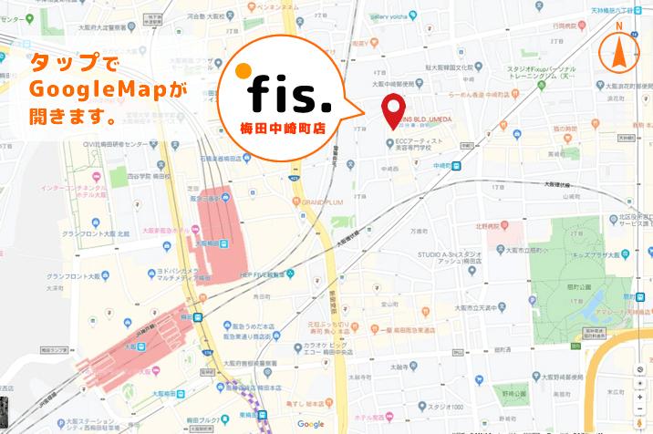 パーソナルトレーニングジムfis.梅田中崎町店へのアクセス