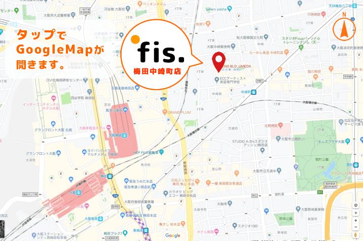 パーソナルジムfis.梅田中崎町店