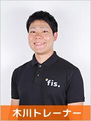 木川トレーナーの画像