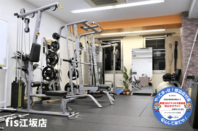 パーソナルジムfis江坂店